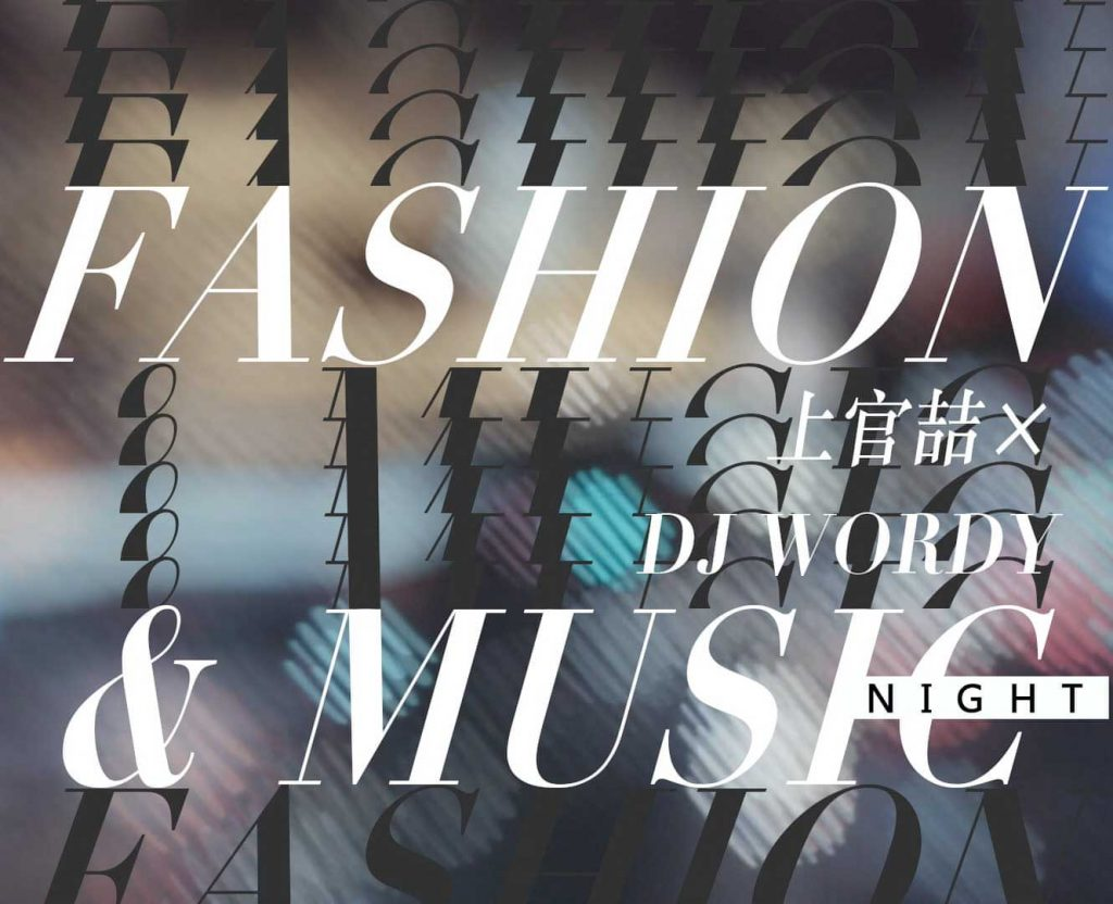 FASHION & MUSIC – 10 CORSO COMO NIGHT