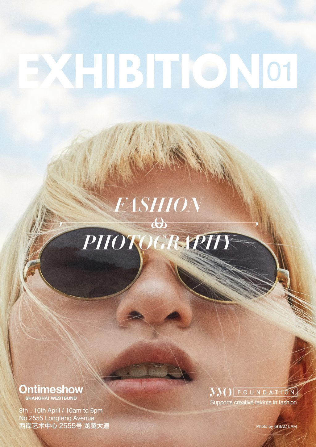 Fashion & Photography – You Are Beautiful – Exhibition 01
