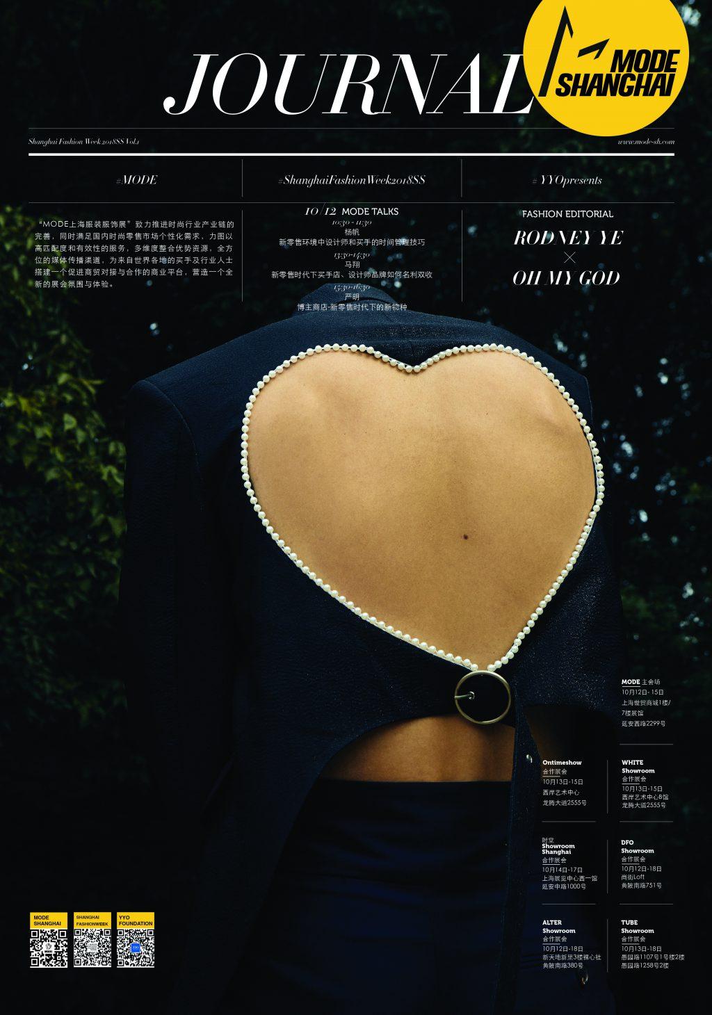 Journal – Mode Shanghai SS18 – Vol.1