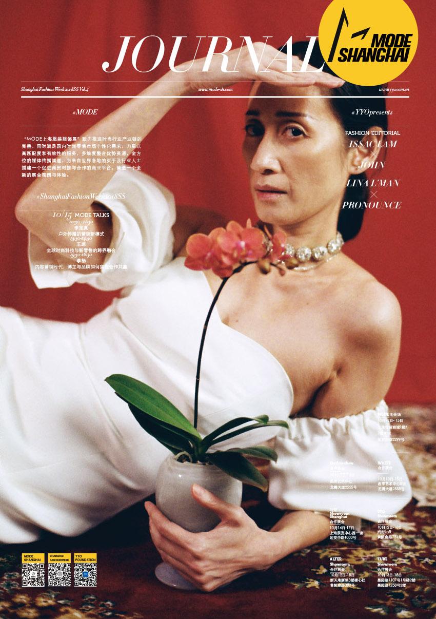 Journal – Mode Shanghai SS18 – Vol.4